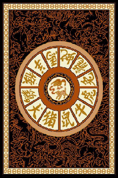 L1026 zodiac